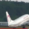 Avion Despega con Dificultad (Video).