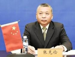 China creará sistema de defensa contra asteroides cerca de Tierra
